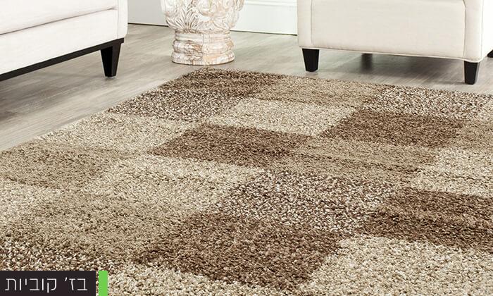 8 שטיח לסלון שאגי