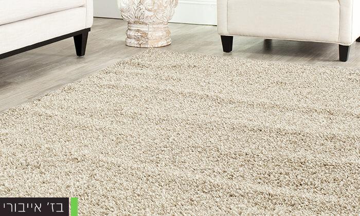11 שטיח לסלון שאגי