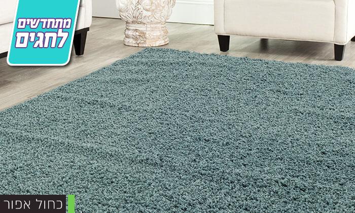 5 שטיח לסלון שאגי