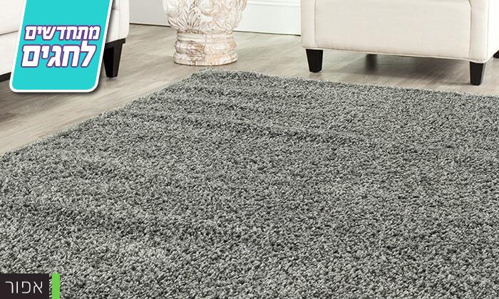 9 שטיח לסלון שאגי