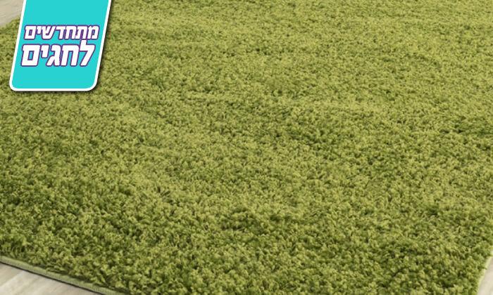 13 שטיח לסלון שאגי