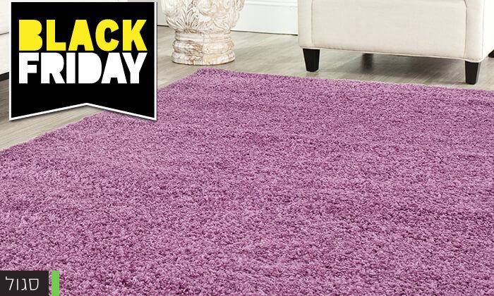 4 שטיח לסלון שאגי