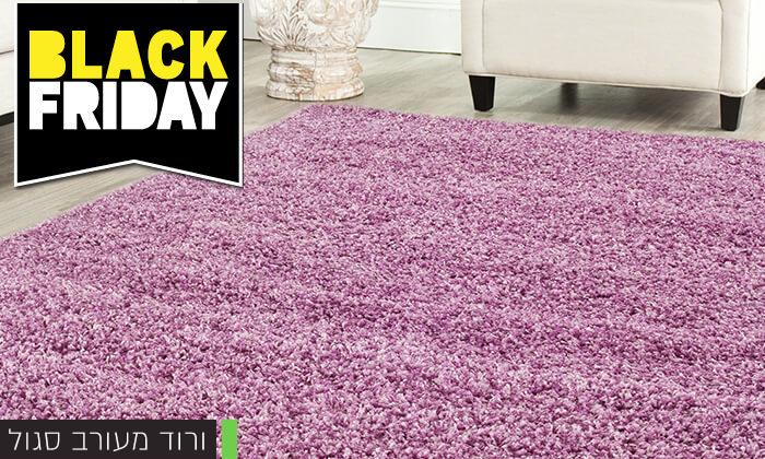 6 שטיח לסלון שאגי