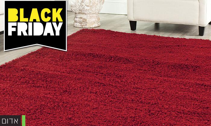 10 שטיח לסלון שאגי