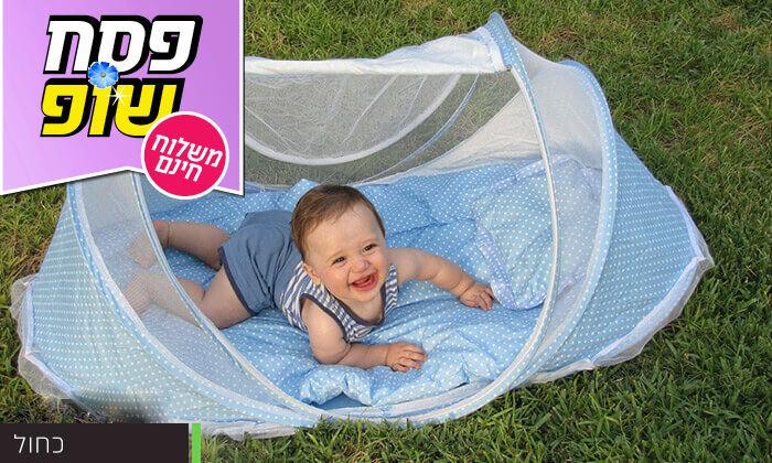 4 עריסת תינוק ניידת - משלוח חינם!