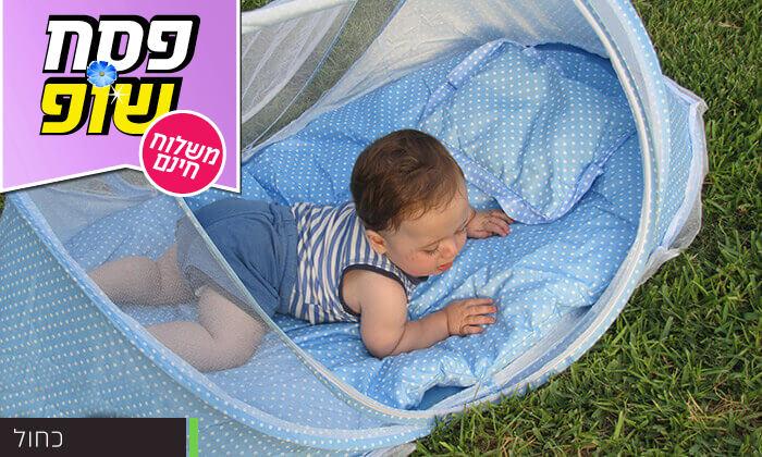 5 עריסת תינוק ניידת - משלוח חינם!
