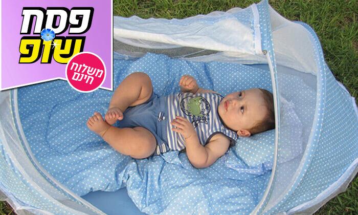 9 עריסת תינוק ניידת - משלוח חינם!