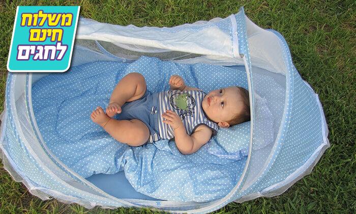 2 עריסת תינוק ניידת - משלוח חינם!