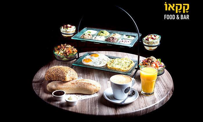 2 ארוחת בוקר זוגית ב'קקאו', מרינה הרצליה