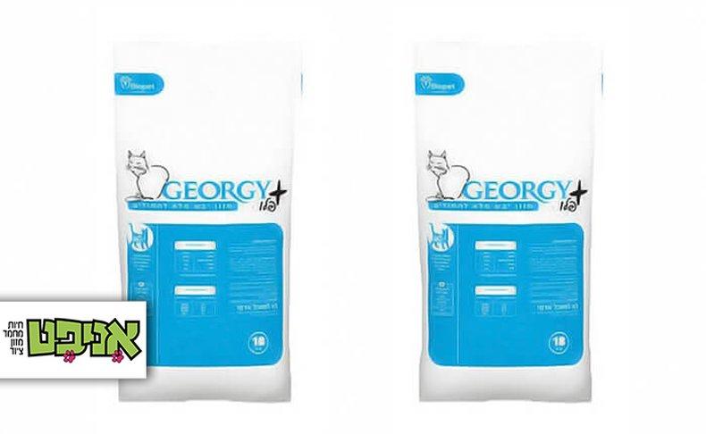 2 שקי מזון לחתולי רחובGEORGY+