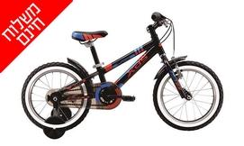 אופני ילדים 16 XDS New Dino