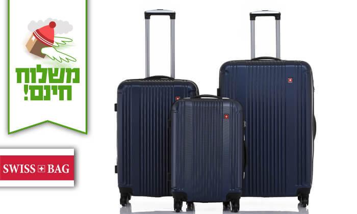 3 סט 3 מזוודות קשיחות SWISS ZURICH