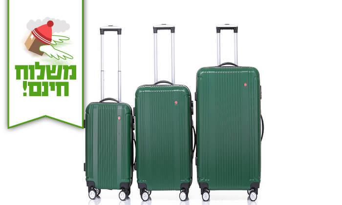 9 סט 3 מזוודות קשיחות SWISS ZURICH