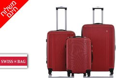 סט 3 מזוודות קשיחות SWISS