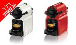 מכונת קפה וקפוסולות Nespresso