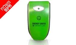 מכשיר לחיסכון בצריכת חשמל