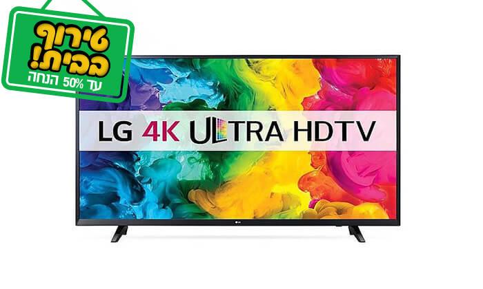 2  טלוויזיה Smart 4K LG, מסך 49 אינץ'
