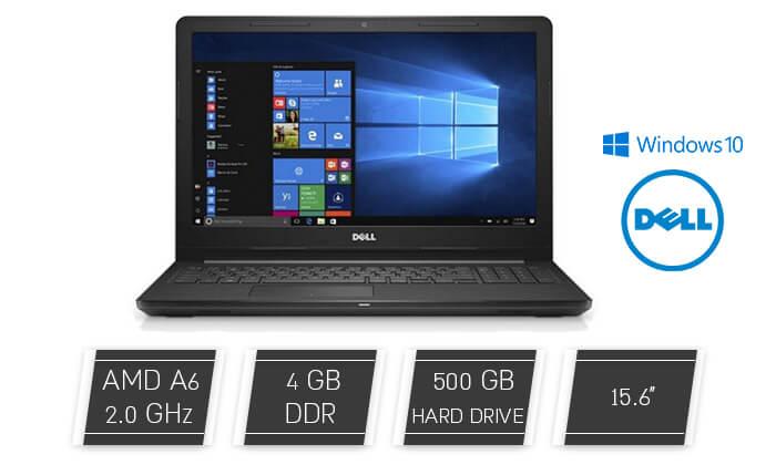 2 מחשב נייד דל-DELL עם מסך 15.6 אינץ'