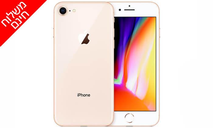 3 אייפון Apple iPhone 8 עם זכרון 64GB - משלוח חינם!