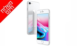 Apple iPhone 8 64GB אייפון 8