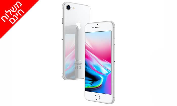 4 אייפון 8 בנפח 256GB - משלוח חינם!