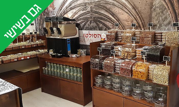 2 שובר הנחה לרכישת חלווה, טחינה, תה וקפה ב'הסולטן' ירושלים