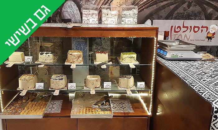 5 שובר הנחה לרכישת חלווה, טחינה, תה וקפה ב'הסולטן' ירושלים