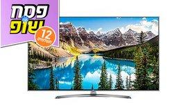 טלוויזיה 75 אינץ' SMART 4K LG