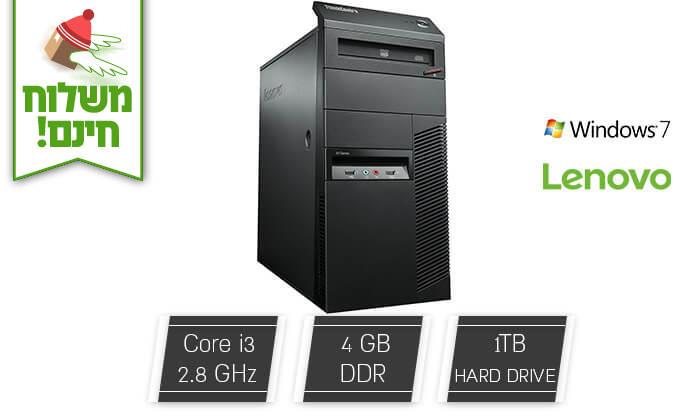 2 מחשב נייח HP/LENOVO/DELL עם מעבד i3 - משלוח חינם
