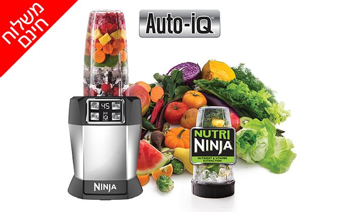 3 שייקר NINJA נינג'ה דגםBL480 - משלוח חינם!