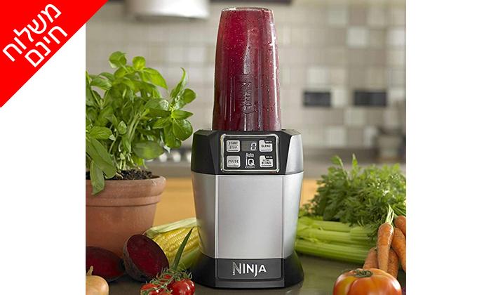 5 שייקר NINJA נינג'ה דגםBL480 - משלוח חינם!