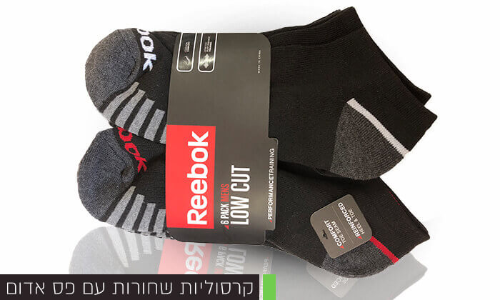 7 מארז 18 זוגות גרביים ריבוק REEBOK