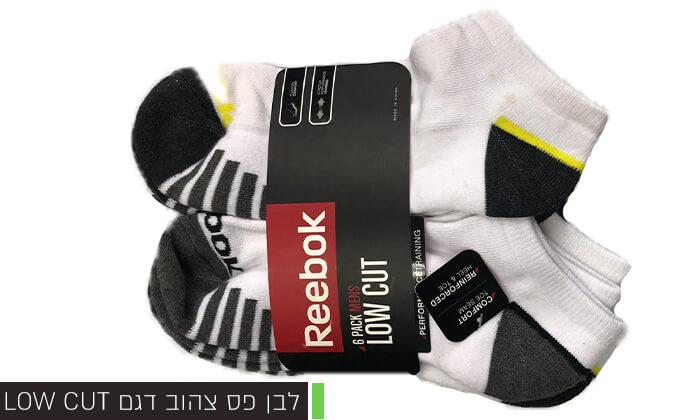 10 מארז 18 זוגות גרביים ריבוק REEBOK