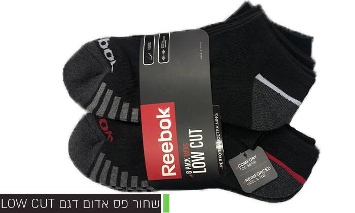 12 מארז 18 זוגות גרביים ריבוק REEBOK