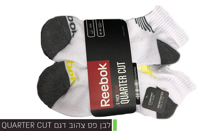 14 מארז 18 זוגות גרביים ריבוק REEBOK