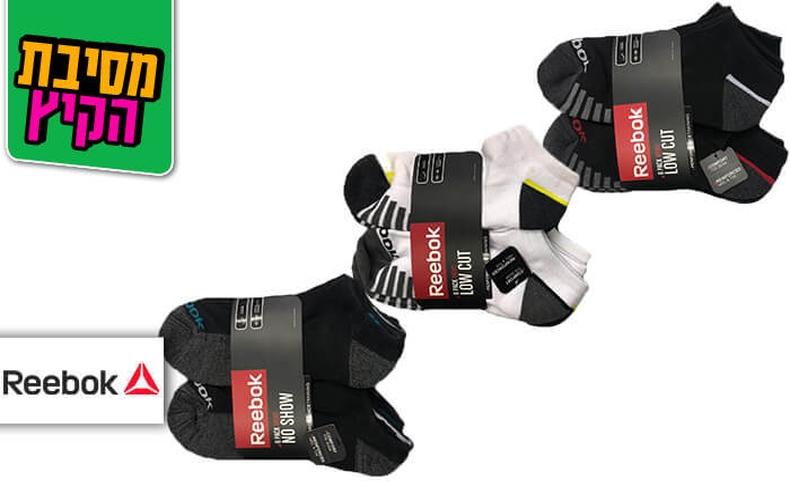 מארז 18 זוגות גרביים REEBOK