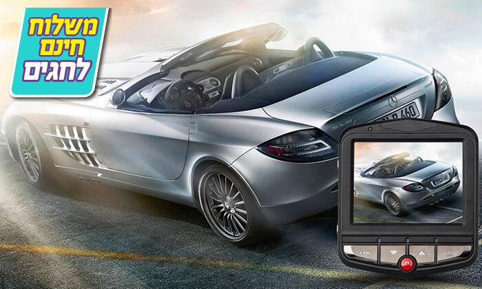 6  מצלמת דרך לרכב ברזולוציית Full HD - משלוח חינם