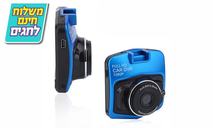 7  מצלמת דרך לרכב ברזולוציית Full HD - משלוח חינם