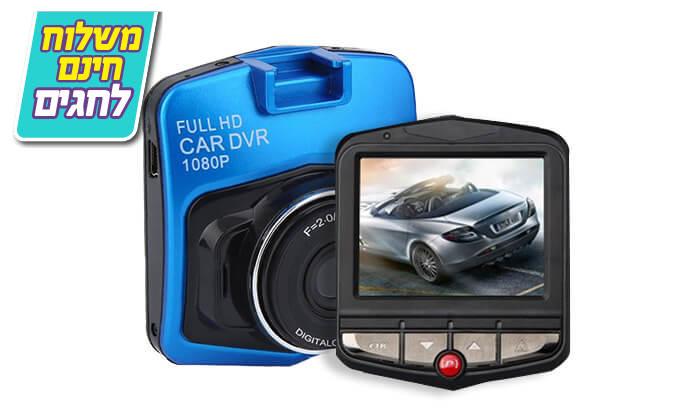 2  מצלמת דרך לרכב ברזולוציית Full HD - משלוח חינם