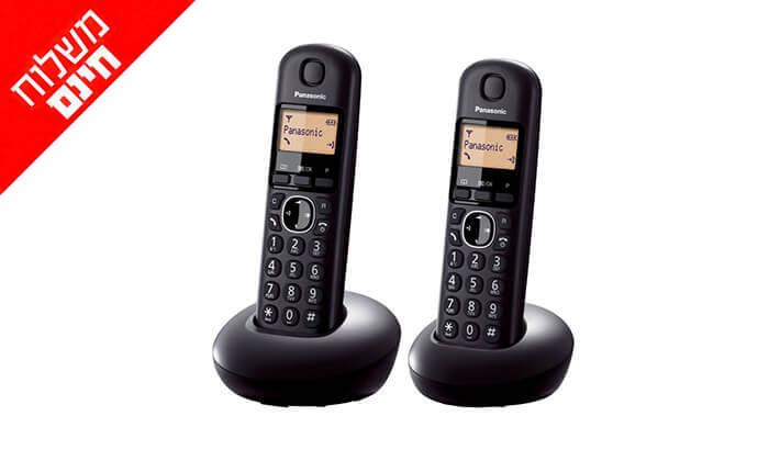 2 טלפון אלחוטי זוגי Panasonic - משלוח חינם!
