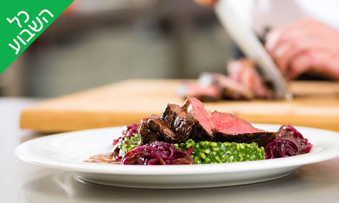 4 ארוחה זוגית במסעדת גני הגליל, נשר