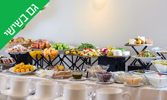 4 ארוחת בוקר בופה במלון לאונרדו ביץ', חוף גורדון תל אביב