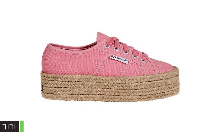 3 נעלי סניקרס עם פלטפורמה לנשים SUPERGA