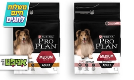 שק מזון כלבים יבש Pro Plan