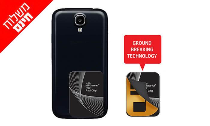 2 מערכת הגנה מפחיתת קרינה RADI-CHIP למכשירים סלולריים - משלוח חינם!