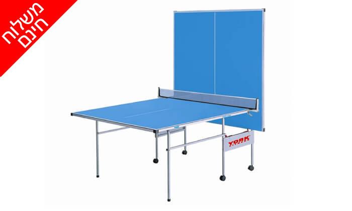 3 שולחן פינג פונג ביתי תוצרת YORK