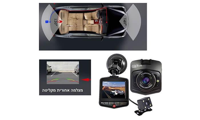 4 מצלמת רכב משולבת