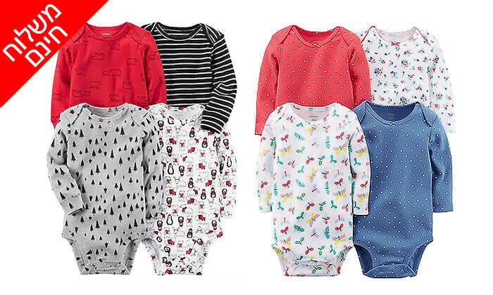 6 מארז 4 בגדי גוף לתינוק 100% כותנה Carter's - משלוח חינם!