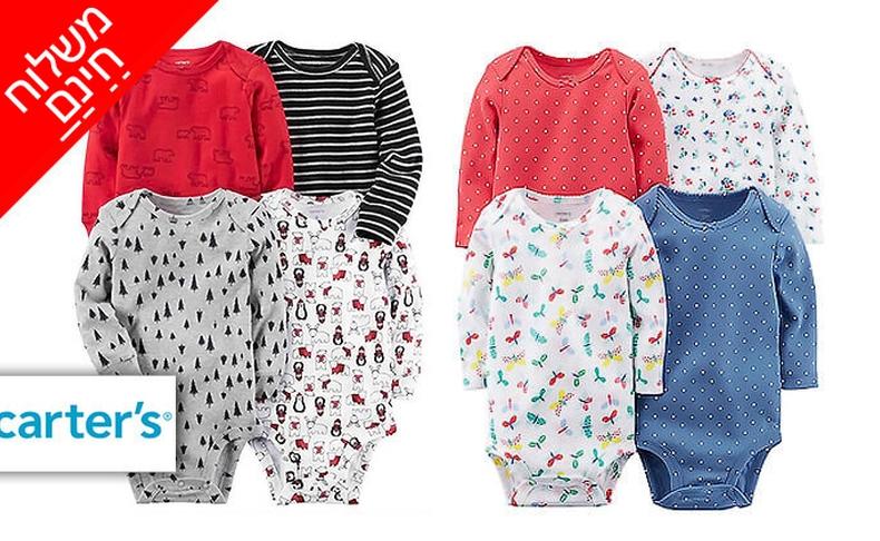 4 בגדי גוף לתינוק Carter's