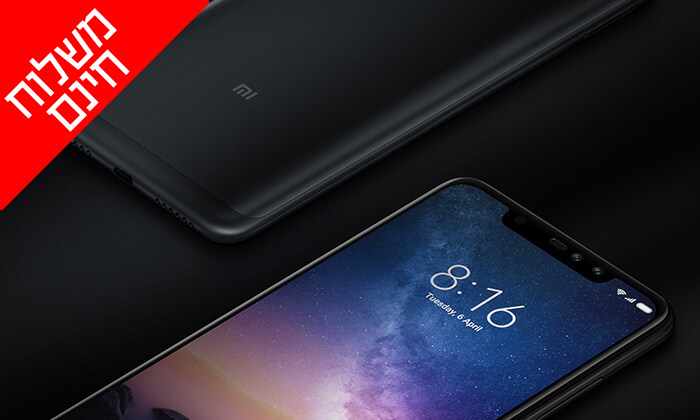 7 שיאומי Redmi Note 6 Pro 64GB - משלוח חינם!